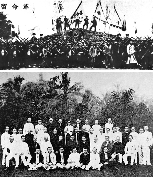 Picture above: The Huanggang Uprising troops in Chaozhou, Guangdong organized by Sun Yat-sen started off. Picture below: Sun Yat-sen with the participants.