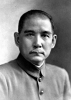 Sun Yat-sen, the great pioneer of Chinese democratic revolution