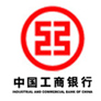 Industrialand Commercial Bank of China London Branch (ICBC)